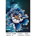 Количество цветов и сложность Голубая хризантема Алмазная вышивка мозаика HS-8088