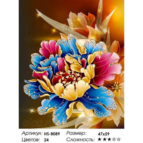 Количество цветов и сложность Королевская хризантема Алмазная вышивка мозаика HS-8089