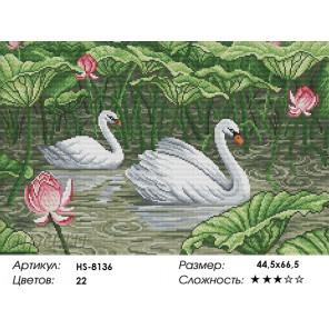 Лебеди на воде Алмазная вышивка мозаика HS-8136