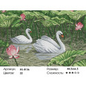 Количество цветов и сложность Лебеди на воде Алмазная вышивка мозаика HS-8136