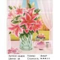 Количество цветов и сложность Букет лилий Алмазная вышивка мозаика HS-8210