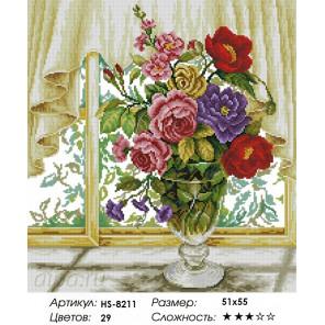 Количество цветов и сложность Букет на окне Алмазная вышивка мозаика HS-8211