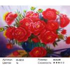 Количество цветов и сложность Букет пионов Алмазная вышивка мозаика HS-8213