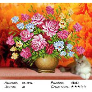 Количество цветов и сложность Пышный букет Алмазная вышивка мозаика HS-8214