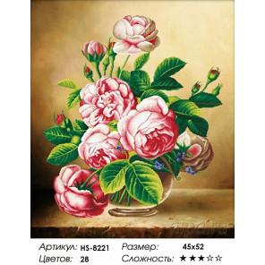 Крупные розы Алмазная вышивка мозаика HS-8221