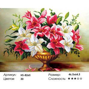 Количество цветов и сложность Роскошные лилии Алмазная вышивка мозаика HS-8223