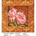 Количество цветов и сложность Изысканный пион Алмазная вышивка мозаика HS-8265