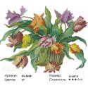 Голландские тюльпаны Алмазная вышивка мозаика