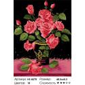 Количество цветов и сложность Розы в вазе Алмазная вышивка мозаика HS-8270