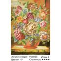 Количество цветов и сложность Цветы в вазе Алмазная вышивка мозаика HS-8272