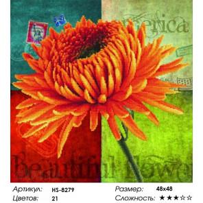 Количество цветов и сложность Астра Алмазная вышивка мозаика HS-8279