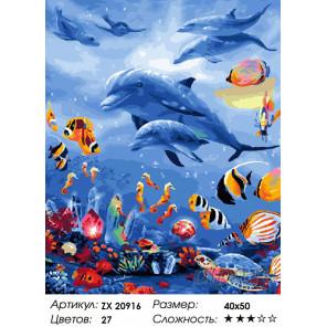 Количество цветов и сложность Морское царство Раскраска картина по номерам на холсте ZX 20916