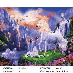 Количество цветов и сложность Волшебный мир Раскраска картина по номерам на холсте ZX 20895