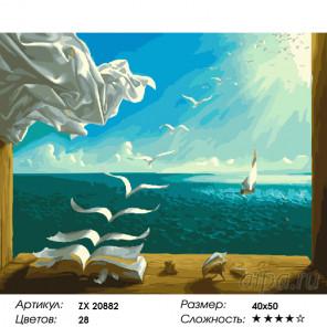 Количество цветов и сложность Лирика Раскраска картина по номерам на холсте ZX 20882