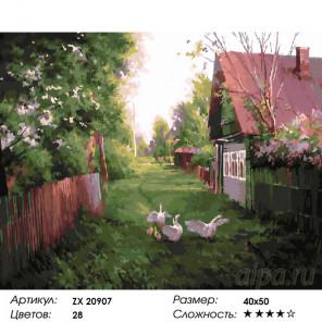 Количество цветов и сложность Деревенское утро Раскраска картина по номерам на холсте ZX 20907