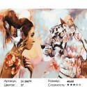 Количество цветов и сложность Фантазия с тигром Раскраска картина по номерам на холсте ZX 20879