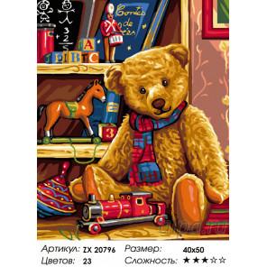 Количество цветов и сложность Плюшевый мишка Раскраска картина по номерам на холсте ZX 20796
