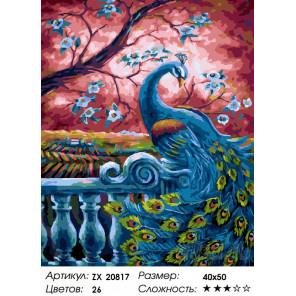 Павлин у дерева Раскраска картина по номерам на холсте ZX 20817