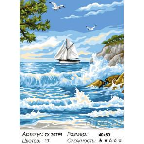 Количество цветов и сложность Морские просторы Раскраска картина по номерам на холсте ZX 20799