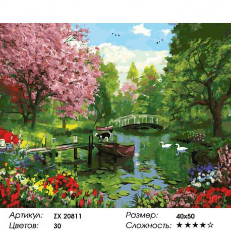 Количество цветов и сложность Парковый ансамбль Раскраска картина по номерам на холсте ZX 20811