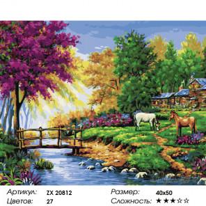Рассвет в деревне Раскраска картина по номерам на холсте