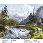 Количество цветов и сложность Гармония с природой Раскраска картина по номерам на холсте ZX 20820