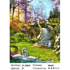 Лестница у пруда Раскраска картина по номерам на холсте