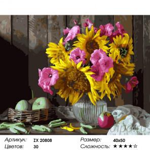 Деревенский букет Раскраска картина по номерам на холсте ZX 20808