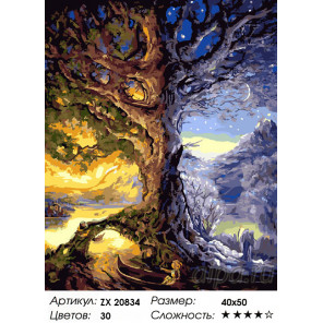Количество цветов и сложность Дерево жизни Раскраска картина по номерам на холсте ZX 20834
