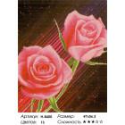 """Количество цветов и сложность H-8400 """"Букет"""" мозаика H-8400"""