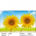 """Количество цветов и сложность H-4041 """"Подсолнухи"""" мозаика H-4041"""