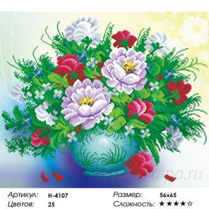 """Количество цветов и сложность H-4107 """"Букет цветов"""" мозаика H-4107"""