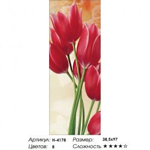 """Количество цветов и сложность H-4178 """"Тюльпаны 2"""" мозаика H-4178"""