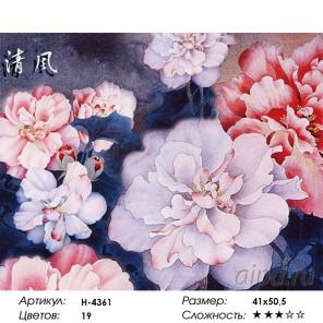 """Количество цветов и сложность H-4361 """"Букет цветов 2"""" мозаика H-4361"""