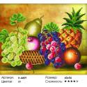"""Количество цветов и сложность H-4459 """"Натюрморт 2"""" мозаика H-4459"""