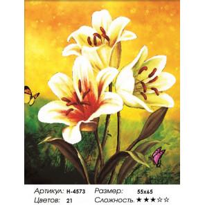 """Количество цветов и сложность H-4573 """"Фрезия"""" мозаика H-4573"""