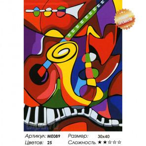 Музыка Раскраска картина по номерам на холсте