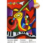 Количество цветов и сложность Музыка Раскраска картина по номерам на холсте ME089