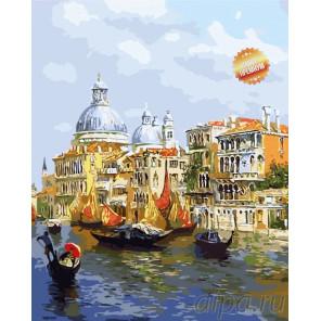 Количество цветов и сложность Лазурь Венеции Раскраска картина по номерам на холсте MG6469