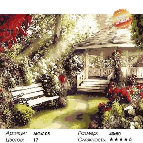 Количество цветов и сложность  Беседка в солнечных лучах Раскраска картина по номерам на холсте MG6105