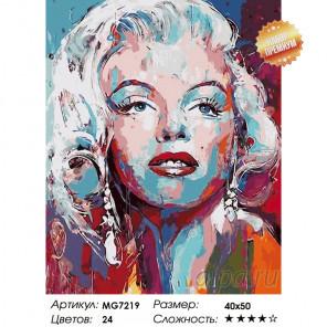 Количество цветов и сложность Мерилин поп-арт Раскраска картина по номерам на холсте MG7219