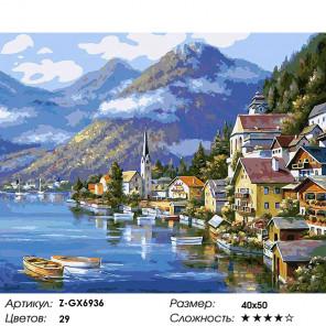Количество цветов и сложность Хальштадт в тишине Раскраска картина по номерам на холсте Z-GX6936