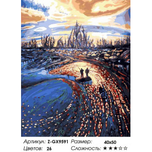 Количество цветов и сложность Рабалка Раскраска картина по номерам на холсте Z-GX9591