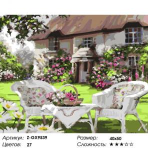 Количество цветов и сложность В саду  Раскраска картина по номерам на холсте Z-GX9539