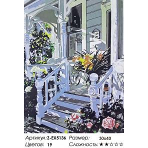Количество цветов и сложность Веранда в цветах Раскраска картина по номерам на холсте Z-EX5136