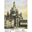 Церковь Богородицы в Дрездене Раскраска картина по номерам на холсте