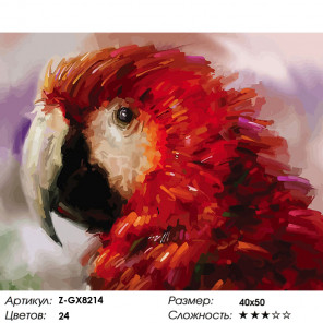 Количество цветов и сложность Ара Раскраска картина по номерам на холсте Z-GX8214