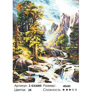 Количество цветов и сложность Хрустальный водопад Раскраска картина по номерам на холсте Z-GX6005
