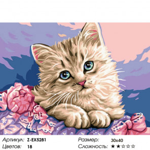 Милый котенок Раскраска картина по номерам на холсте