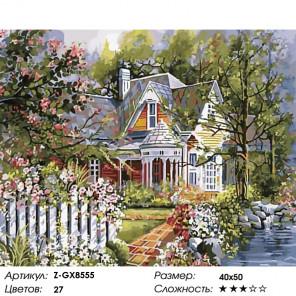 Количество цветов и сложность Дивный сад Раскраска картина по номерам на холсте Z-GX8555